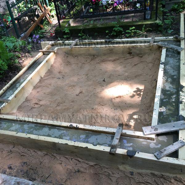 Заливка фундамента на могиле Любань 4