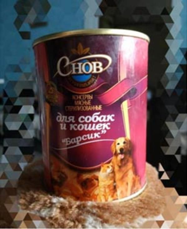 Натуральные мясные консервы для собак и кошек