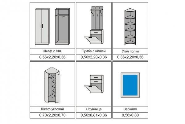 Набор мебели в прихожую Ингрит 3 4