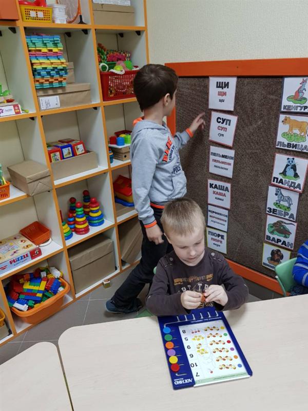 Обучение чтению,  скорочтению детей 5 -12 лет за 2 месяца 4