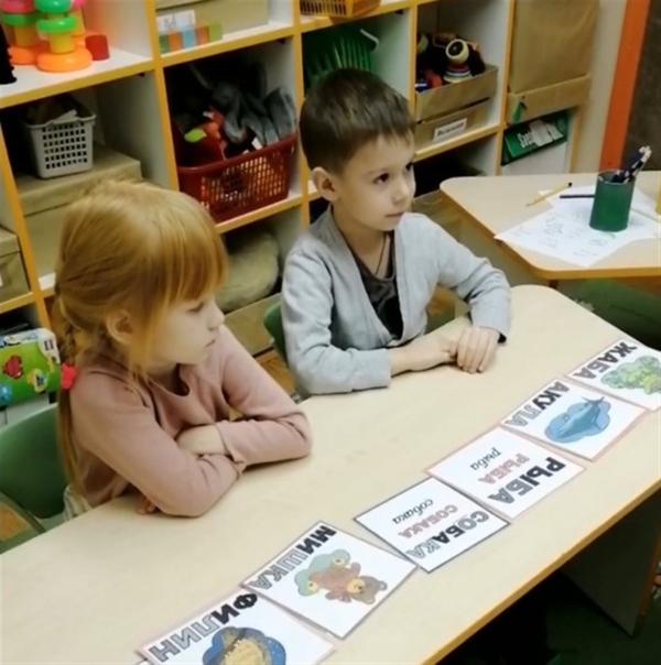 Обучение чтению,  скорочтению детей 5 -12 лет за 2 месяца 10