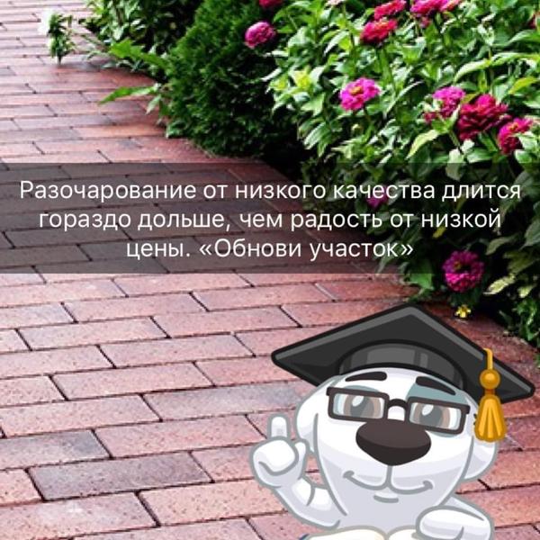 УкладкаТротуарной плитки: Мядель-Нарочь-Свирь и рн