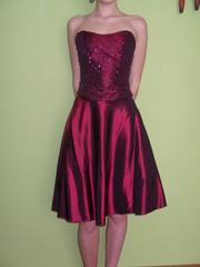 Продаю вечернее платье, в хорошем состоянии