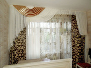 Дизайн и пошив штор,  карнизы