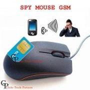 GSM-жучок «мышка» мышь с прослушкой через телефон Минск