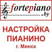 НАСТРОЙКА ПИАНИНО (Минск): (029) 188-13-07;  (029) 508-13-07. Перевозка пианино.