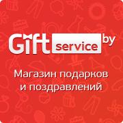 GiftService.by | Магазин подарков и развлечений.