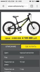 ПРОДАМ велосипед GT AGRESSOR 20