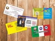 Полиграфические услуги (визитки,  бланки,  блокноты,  листовки и т.д.)