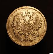 монета 10 копеек 1905 года Николая II