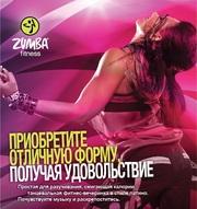 Zumba fitness / Зумба фитнес
