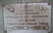 трубонарезной 1М983