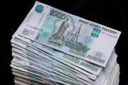 Помогу в трудном финансовом положении