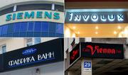 Изготовление рекламы в Минске.