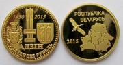 113 городов Беларусь. Монетовидные жетоны.