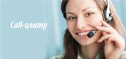 Ищем партнеров (заказчиков проектов) для развития колл-центра,  мы сделаем вам продажи,  консультации еще больше и привлекательнее