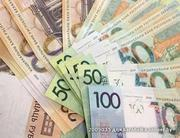 Деньги в долг Минск. Без справок,  поручителей