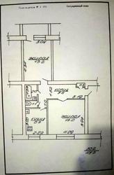 Продажа 2-х комнатной квартиры,  г. Дзержинск,  ул. Минская,  дом 17