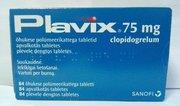 ПЛАВИКС (PLAVIX) 75MG