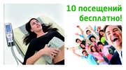 Комплексный массаж (10 бесплатных сеансов)