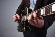 Уроки игры на гитаре (Боровляны,  Зеленый Бор)